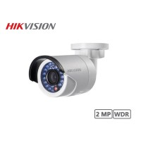 Hikvision 2MP Mini Bullet Network IP Camera 4mm