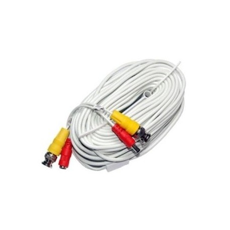 Siamese cable 50ft (white)